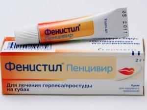"""Крем """"Фенистил Пенцивир"""""""