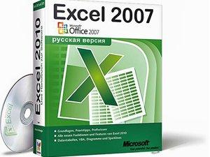 Расчет процентов в Excel