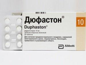 Польза Дюфастона при планировании беременности