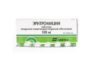 Эритромицин при сифилисе