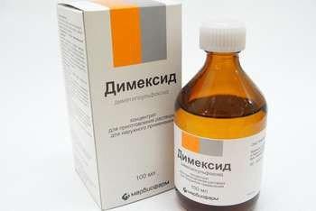 Коробка и флакон димексида