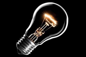 УФ-лампа для лечения лишая