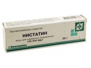 Нистатиновая мазь для лечения заедов из-за кандидоза