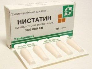 Нистатит при дисбактериозе