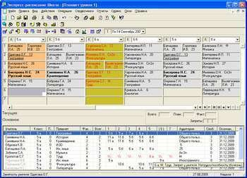 Окно программы по составлению расписания