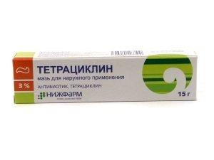 Тетрациклиновая мазь для лечения заедов
