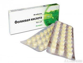 Прием фолиевой кислоты в таблетках с суточной нормой