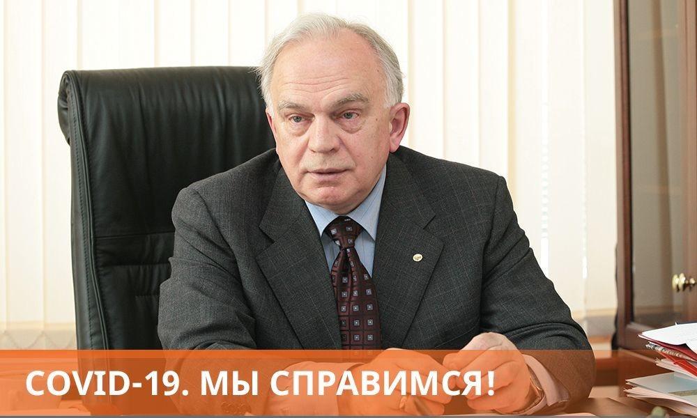 Академик РАН Черешнев Валерий Александрович
